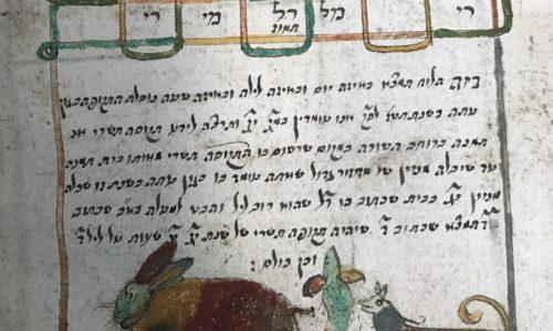 Das Jüdische Museum Fanken hat kürzlich ein Sefer Evronot, ein Buch der Interkalkulation, erworben.