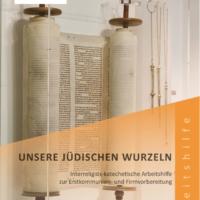 """Torarolle - Titelmotiv für die Führung """"Unsere jüdischen Wurzeln"""""""