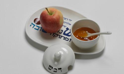 Rosch ha-Schana Set mit Apfel und Honig.
