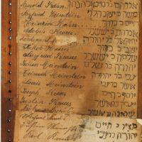 Schnodertafel in der Dauerausstellung des Jüdischen Museums Franken in Schwabach.