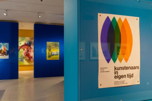 Blick in die Ausstellung 5x Treumann im Jüdischen Museum Franken in Fürth.