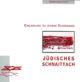 Publikationen_JüdischesSchnaittach