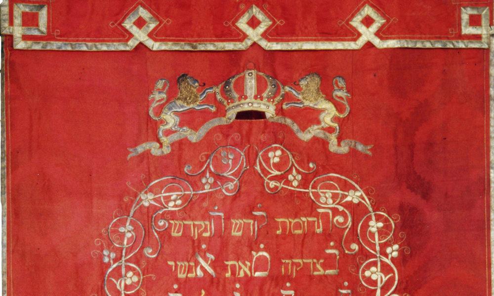 Führung im Jüdischen Museum Franken in Schnaittach für Schulklassen.