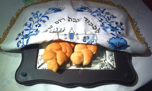 Berches, das typische jüdische Schabbat-Brot.