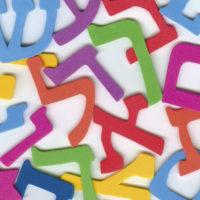 Hebräische Buchstaben